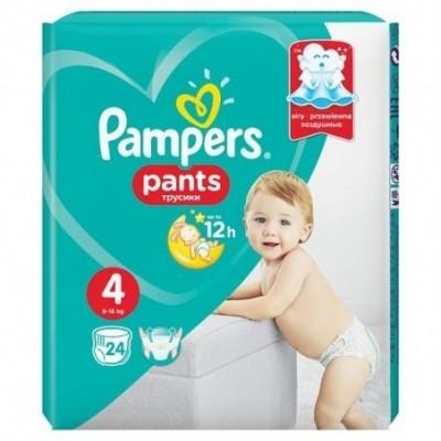 Sauskelnės PAMPERS Pants 4 dydis, 24 vnt