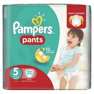 Sauskelnės PAMPERS Pants 5 dydis, 22 vnt