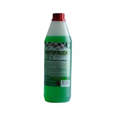 Antifrizas EXPERT (-35?C) (žalias) 1 kg