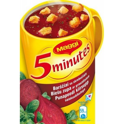Sriuba MAGGI tirpi barščių su skrebučiais, 16 g